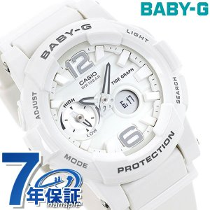 Baby-G CASIO Gライド レディース 腕時計 BGA-180-7B1DR ベビーG|nanaple