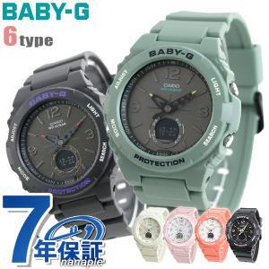 Baby-G レディース 腕時計 アナデジ BGA-260 スタンダード アウトドアスタイル CAS...