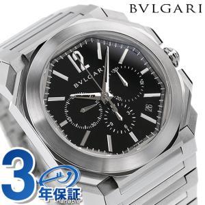 BVLGARI ブルガリ 時計 オクト 41mm メンズ B...