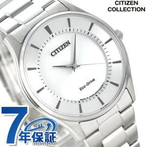 シチズン ソーラー ペアウォッチ メンズ 腕時計 BJ6480-51A