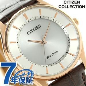 シチズン ソーラー ペアウォッチ メンズ 腕時計 BJ6482-04A
