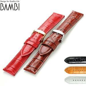 交換用ベルト 腕時計 カーフレザー バンビ 選べるモデル BK111 nanaple