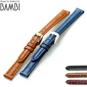 交換用ベルト 腕時計 カーフレザー バンビ 選べるモデル BKM51 nanaple