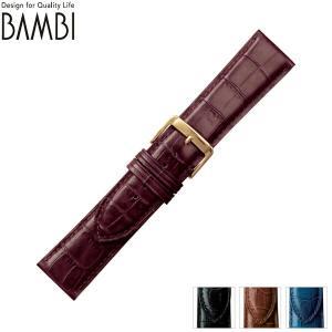 交換用ベルト 腕時計 カーフレザー バンビ 選べるモデル BKM52 nanaple