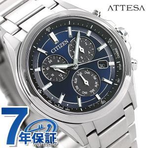 シチズン アテッサ エコドライブ メタルフェイス BL5530-57L 腕時計|nanaple
