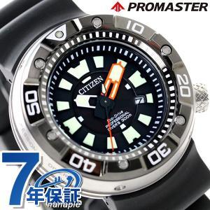 9日からエントリーで最大34倍 シチズン プロマスター 300m ダイバー ソーラー メンズ BN0176-08E 腕時計