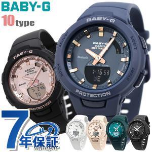 Baby-G レディース キッズ 腕時計 アナデジ BSA-B100 ランニング ジョギング Bluetooth G-SQUAD CASIO ベビーG 選べるモデル|腕時計のななぷれ