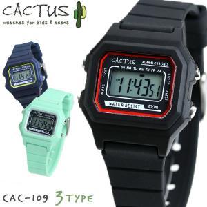 腕時計 キッズ ウォッチ カクタス 子供用 ストップウォッチ キッズ 腕時計 CAC-109 CACTUS デジタル 選べるモデル 腕時計のななぷれ