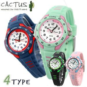 カクタス クオーツ キッズ 男の子 女の子 腕時計 CAC-116 CACTUS 選べるモデル 腕時計のななぷれ