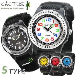 先着8%OFFクーポンにポイント最大15倍 CACTUS カクタス キッズ 子供用 腕時計 ナイロン...