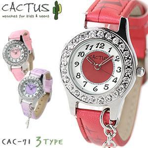 115239348b カクタス キッズ ティアラチャーム 子供用 腕時計 CAC-71 選べるモデル|nanaple ...