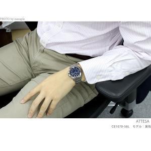 シチズン アテッサ エコドライブ 電波時計 CB1070-56A アテッサ|nanaple|03