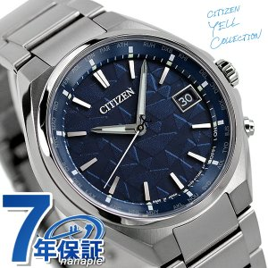 19日は+7倍でポイント最大16倍 シチズン アテッサ エールコレクション 限定モデル エコドライブ 電波 メンズ 腕時計 CB1120-68L CITIZEN ATTESA YELL ブルー 腕時計のななぷれ