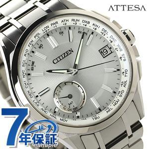 シチズン アテッサ GPS電波ソーラー F150 チタン メンズ 腕時計  CC3010-51A|nanaple
