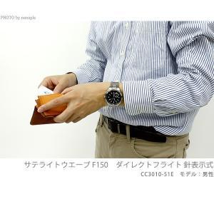 シチズン アテッサ GPS電波ソーラー F150 チタン メンズ 腕時計  CC3010-51A|nanaple|03