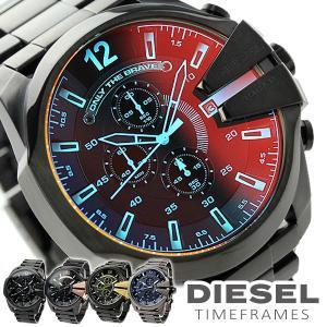 3年保証キャンペーン ディーゼル メガ チーフ クロノグラフ クオーツ メンズ 腕時計 diesel...
