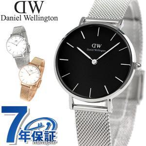 ダニエルウェリントン クラシックペティット 32mm 腕時計 Daniel Wellington|nanaple