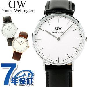 ダニエルウェリントン Classic 腕時計 40mm メンズ レザー|nanaple