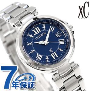 シチズン クロスシー xC 電波ソーラー EC1030-50L 腕時計|nanaple