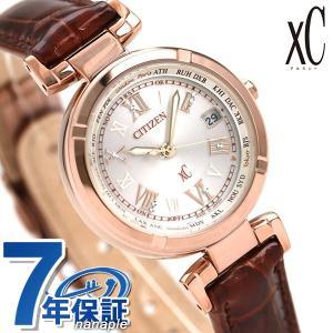 シチズン クロスシー XC 電波ソーラー ティタニア ライン 北川景子 EC1112-06A 腕時計