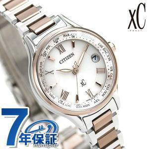 シチズン クロスシー CITIZEN xC エコドライブ 電波時計 サクラピンク(R) チタン レディース 腕時計 EC1165-51W 電波ソーラー シルバー|nanaple