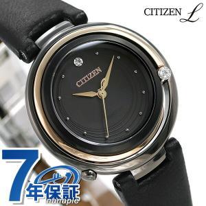 120e819c94 CITIZEN L シチズンエル エコドライブ レディース 腕時計 100周年 限定モデル EM0659-25E ダイヤモンド ...