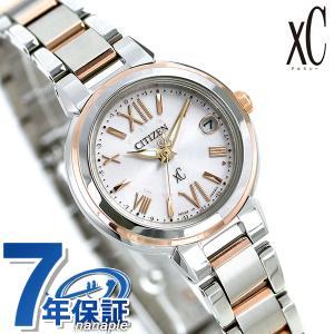 シチズン クロスシー CITIZEN xC エコドライブ 電波時計 レディース 腕時計 ES9434-53W 電波ソーラー ピンクシルバー|nanaple