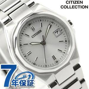22日からエントリーで最大30倍 シチズン ソーラー 腕時計...
