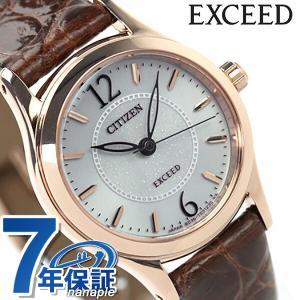 シチズン エクシード エコ・ドライブ レディース EX2062-01A 腕時計|nanaple