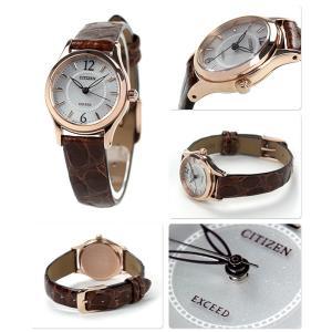 シチズン エクシード エコ・ドライブ レディース EX2062-01A 腕時計|nanaple|02