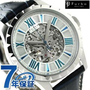 先着8%OFFクーポンにポイント最大24倍 フルボ デザイン 自動巻き メンズ 腕時計 F5021S...