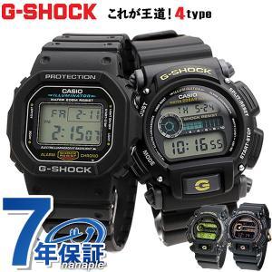 ジーショック 腕時計 G-SHOCK カシオ 選べる4モデル...