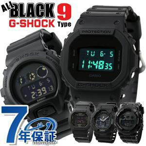 G-SHOCK Gショック オールブラック 黒 メンズ 腕時...