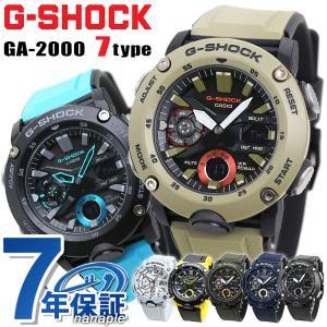 G-SHOCK Gショック GA-2000 アナデジ メンズ カシオ CASIO 時計 腕時計