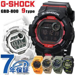 G-SHOCK Gショック デジタル Bluetooth モバイルリンク GBD-800 メンズ 腕...