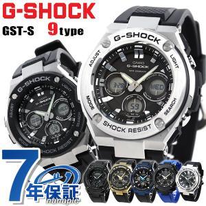 7年保証キャンペーン G-SHOCK ソーラー Gスチール メンズ 腕時計 G-SHOCK-GST-...