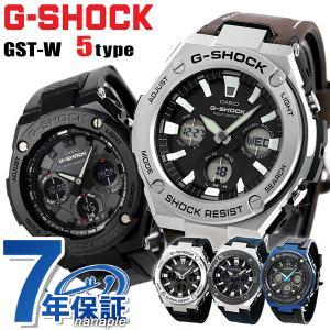 7年保証キャンペーン G-SHOCK 電波 ソーラー 電波時計 Gスチール G-SHOCK-GST-...