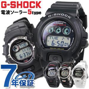 G-SHOCK 電波 ソーラー CASIO デジタル 腕時計 メンズ カシオ Gショック ジーショック