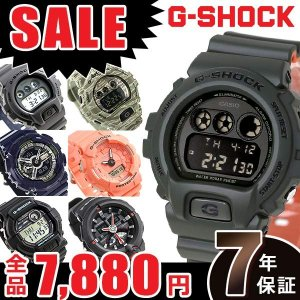【7時間限定タイムセール!】G-SHOCK メンズ 腕時計 カシオ Gショック 時計|nanaple