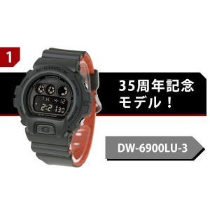 【7時間限定タイムセール!】G-SHOCK メンズ 腕時計 カシオ Gショック 時計|nanaple|02