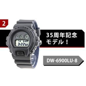 【7時間限定タイムセール!】G-SHOCK メンズ 腕時計 カシオ Gショック 時計|nanaple|03