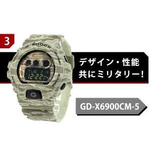 【7時間限定タイムセール!】G-SHOCK メンズ 腕時計 カシオ Gショック 時計|nanaple|04
