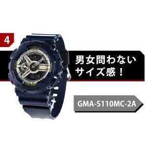 【7時間限定タイムセール!】G-SHOCK メンズ 腕時計 カシオ Gショック 時計|nanaple|05