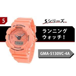 【7時間限定タイムセール!】G-SHOCK メンズ 腕時計 カシオ Gショック 時計|nanaple|06