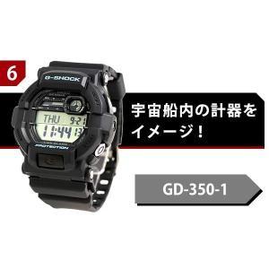 【7時間限定タイムセール!】G-SHOCK メンズ 腕時計 カシオ Gショック 時計|nanaple|07