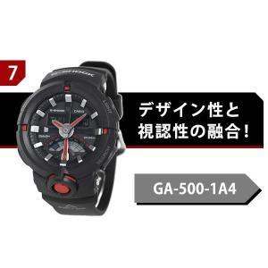【7時間限定タイムセール!】G-SHOCK メンズ 腕時計 カシオ Gショック 時計|nanaple|08
