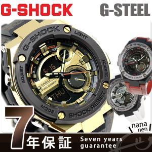 25日はエントリーで最大20倍 G-SHOCK Gスチール メンズ 腕時計 カシオ Gショック g-shock-special|nanaple