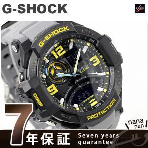 Gショック スカイコックピット G-SHOCK SKY COCKPIT GA-1000-8ADR