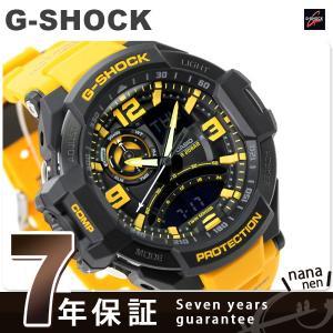 【あすつく】Gショック スカイコックピット 腕時計 GA-1000-9BDR G-SHOCK SKY COCKPIT