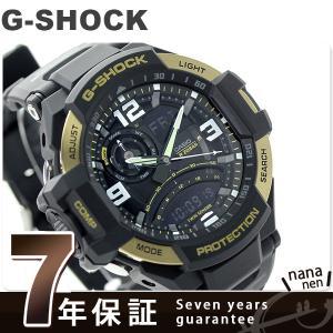 【あすつく】Gショック スカイコックピット クオーツ 腕時計 GA-1000-9GDR G-SHOCK SKY COCKPIT